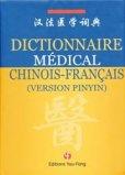 Dictionnaire Médical Chinois - Français (Version Pinyin)