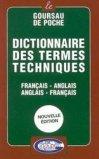 Dictionnaire des Termes Techniques AnglaisFrançais